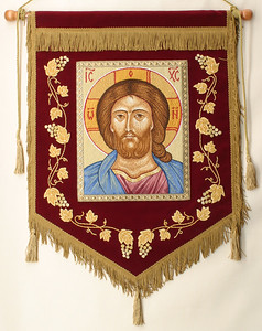 Christ Banner, 2005