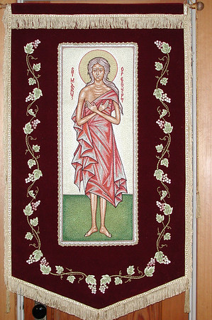 St Mary of Egypt Banner