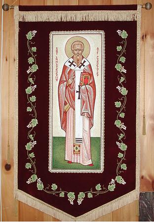St Andrew of Crete Banner