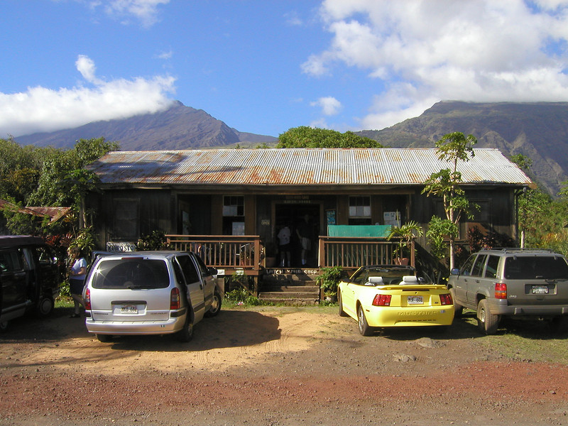 Kaupo Store on Hwy 31, after Hana.