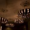 Brisbane Austraila-Lights at  Novotel Hotel 10-30-09