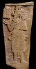 """<font size=""""2""""><font face=""""arial"""">THE ART OF THE MAYA SCRIBE, Coe & Kerr, 1997  Late Classic Stela of ok-Ain (Alligator Foot') from the yet-to-be-located city of Yomop, attired in the costume of the young maize god."""