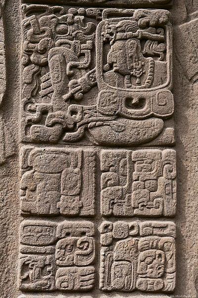 Glyphs on Quirigua stela.