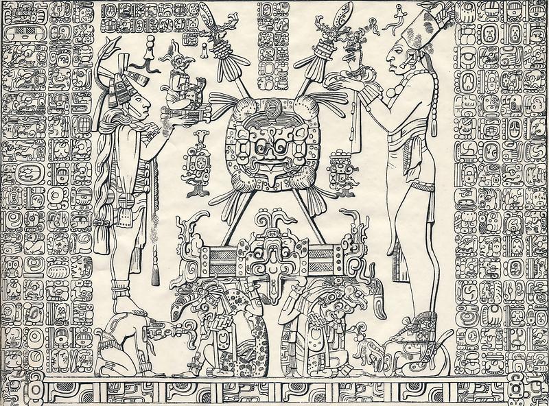 Temple of the Sun Inscription