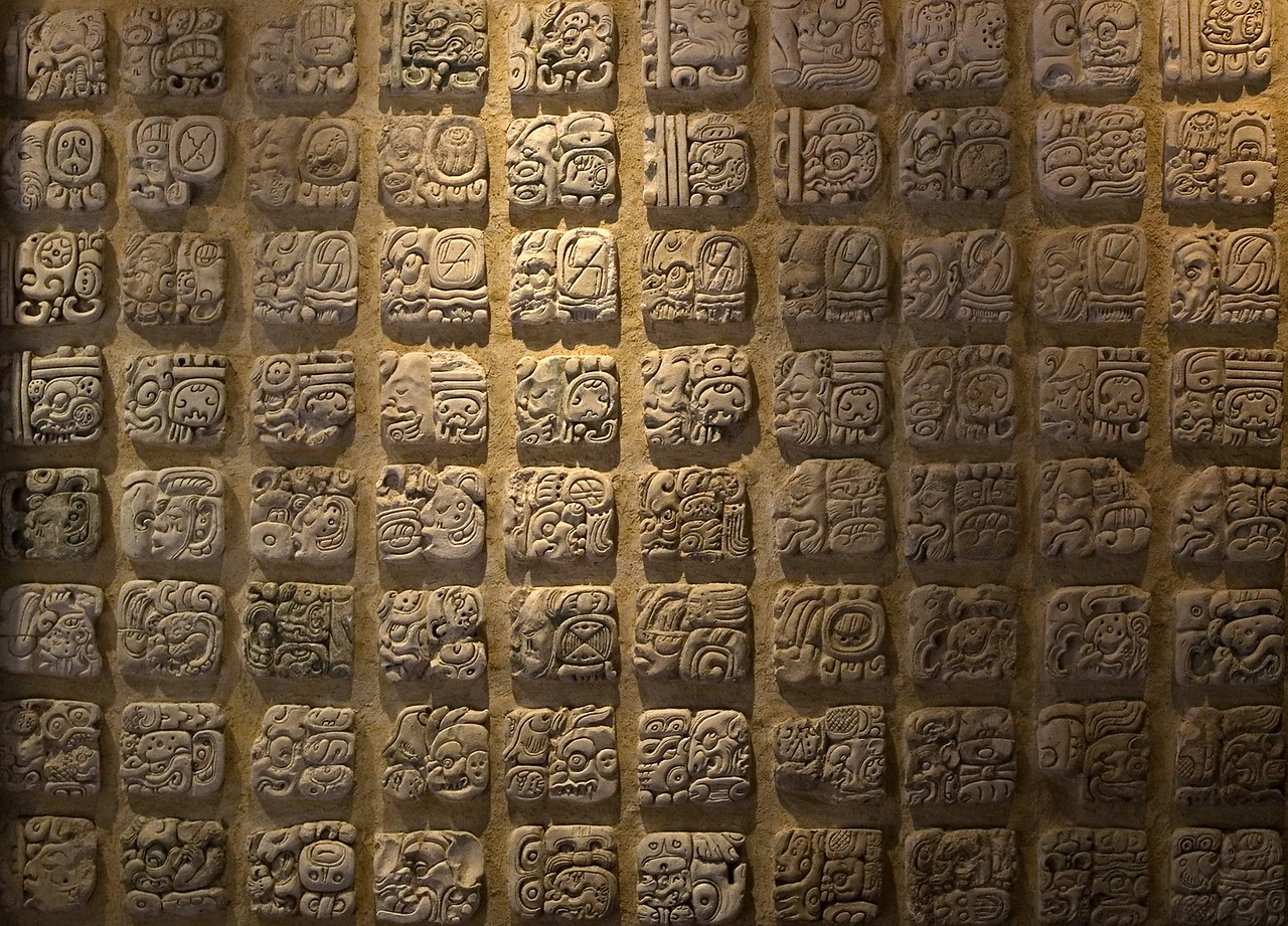 stucco glyphs, Palenque