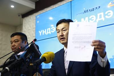 2020 оны аравдугаар сарын 21. Баянзүрх дүүргийн Хурлын Төлөөлөгчийн ОХУ-ын Ерөнхийлөгч В.В.Путинд хандаж хүргүүлсэн өргөдлийн шуурхай хариу, хөндсөн асуудал мэдээлэл хийлээ.  ГЭРЭЛ ЗУРГИЙГ Д.ЗАНДАНБАТ/MPA