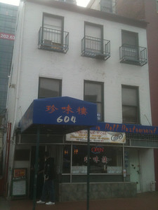 "Next up--a drive-by at Mary Surratt's boardinghouse, now a ""Wok-n-Roll"" Chinese restaurant."