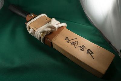 又鬼山刀 Matagi Nagasa