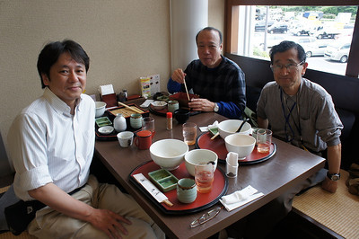 Iwate III