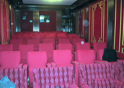 The White House movie theater (being used as a coat check for the event).  This is where I trained Secret Service agents/White House tour guides in audio description techniques in 2001.