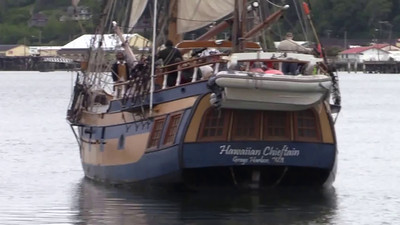 Hawaiian Chieftain's stern. Video by Jim Beer, TallSky Videography, Springfield, Ore. https://www.youtube.com/user/TallSky Except for brief excerpts for educational purposes or for news and information broadcasts or webcasts, this video may not be used for commercial purposes without the written consent of GHHSA.