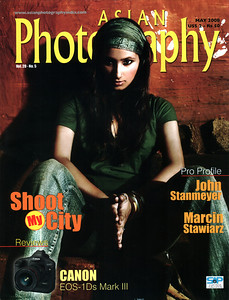 "Asian Photography May 2008  http://www.asianphotographyindia.com/ Travel Feature Article ""Langkawi Lures You"" on Langkawi, Malaysia by Anu (Arundhathi) & Suchit Nanda.   Asian Photography is India's premier and oldest photography magazine.   You can read the full article with full size images at:  http://suchit.net/writing/langkawi2008.htm  You can also read this article at:   http://www.asianphotographyindia.com/2008/may/Asian-Photography5.pdf"