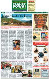 Planet Powai Vol-1, Issue-41 04 Dec - 10 Dec'2005 back full page article of my visit to Bhutan along with my images.  You can find their website here  http://www.planetpowai.com/
