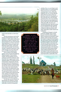 "Asian Photography June 2007  http://www.asianphotographyindia.com/  Travel Feature ""Kashmir - Paradise on Earth"" Article by Anu & Suchit Nanda  You can read the full article with full size images at:  http://suchit.net/photo/kashmir_2005/index.htm"
