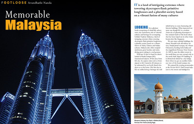 "Footloose: ""Memorable Malaysia"" article by Anu (Arundhathi) and pictures by Suchit (Nanda) in the BTW Magazine (By The Way) 03rd Sept 2007 issue.  http://www.btwmag.com/   Article can be read at: http://suchit.net/writing/index.html  http://www.btwmag.com/03_09_07/pg17.asp  Large size image of the Twin Towers, KL, Malaysia can be seen here: http://photos.suchit.in/gallery/1132998/"