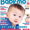 Baby-mo Cover January 2015