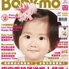 BM100 Cover(Jun)5_OP