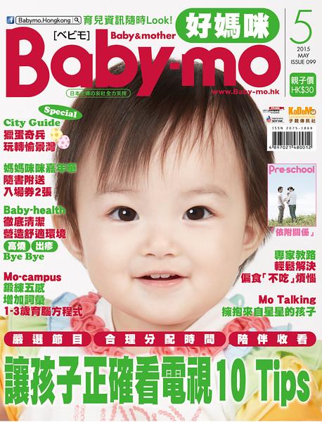 Baby-mo Cover May 2015