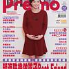 PM090 Cover (MAR)_V3