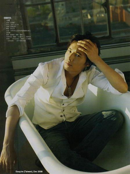 200812tw-esquire-7