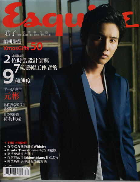 200812tw-esquire-1-cover