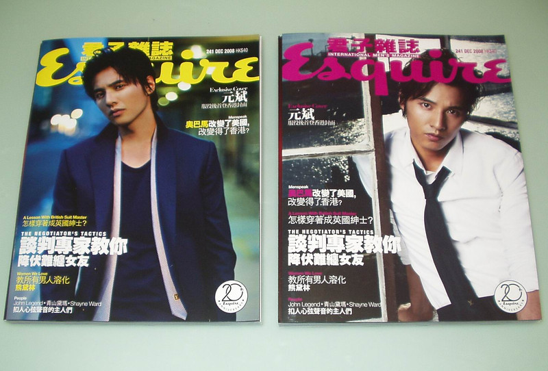 200812hk-esquire-01-cover