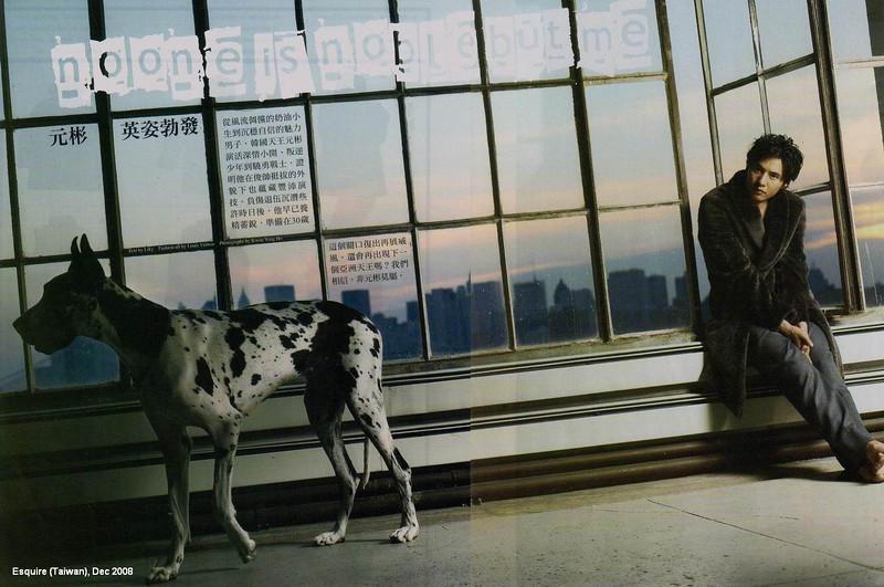 200812tw-esquire-3