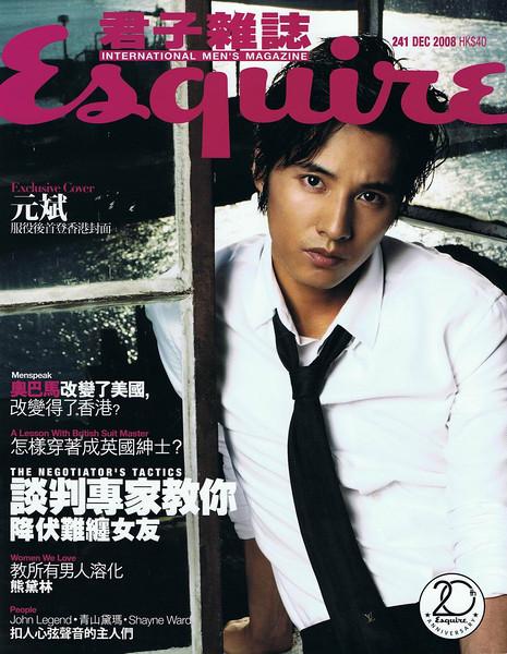 200812hk-esquire-01b-cover