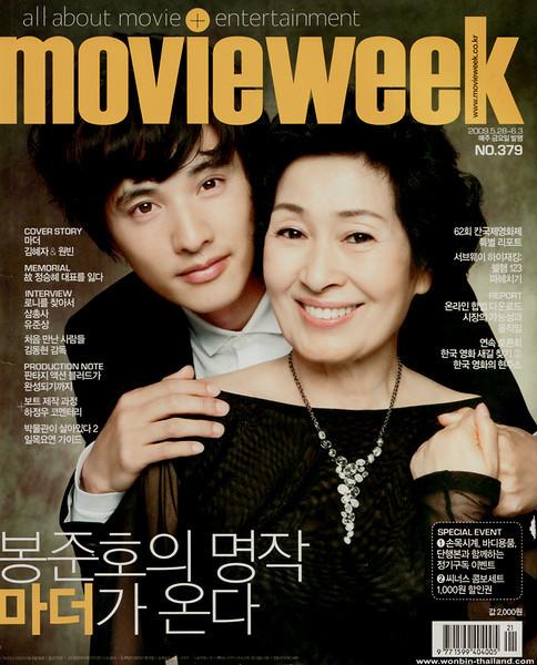 200905kr-movieweek-1a
