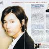 200910jp-hanryu_tsushin