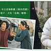 200911hk-expressweekly