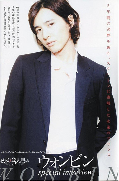 200912jp-hallyujunaiTVguide-1