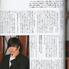200912jp-koreanwave-37-2