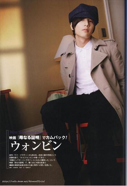 200911jp-koreaTVdramaguide-1