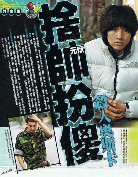 200911hk-suddenweekly-1