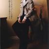 200911jp-koreaTVdramaguide-2