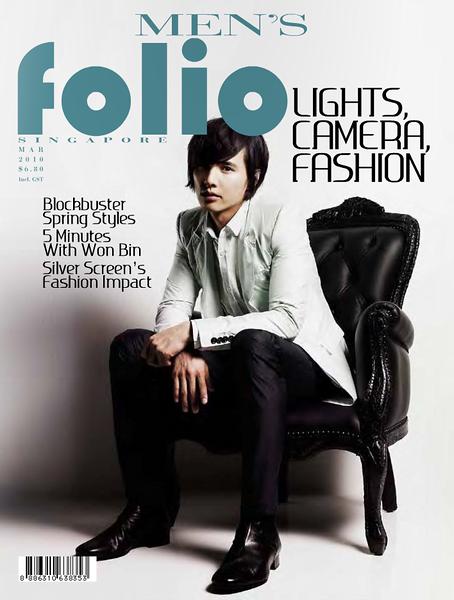 201003sg-mens_folio-0-cover