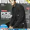 201008kr-movieweek-0-cover