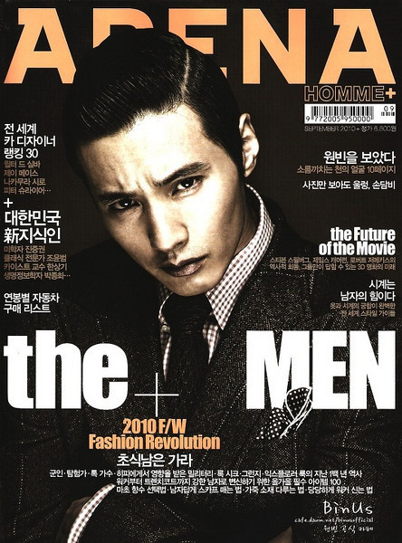 201009kr-arena-01-cover