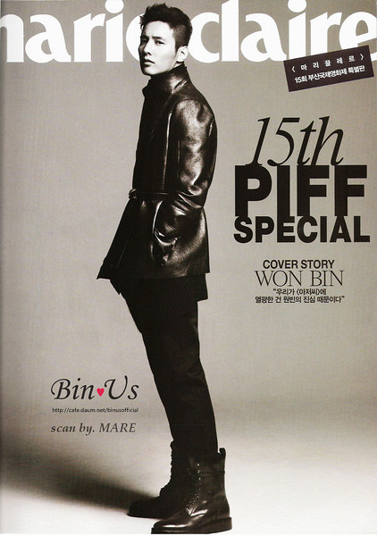201011kr-marieclaire-piff-02-cover