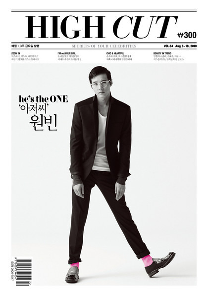201008kr-highcut-0-cover