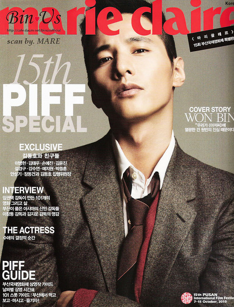 201011kr-marieclaire-piff-01-cover
