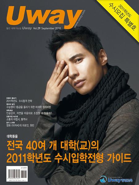 201009kr-uway-1-cover
