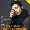 201009kr-uway-1-cover