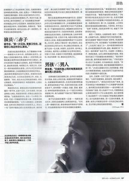 201104cn-movieview-2