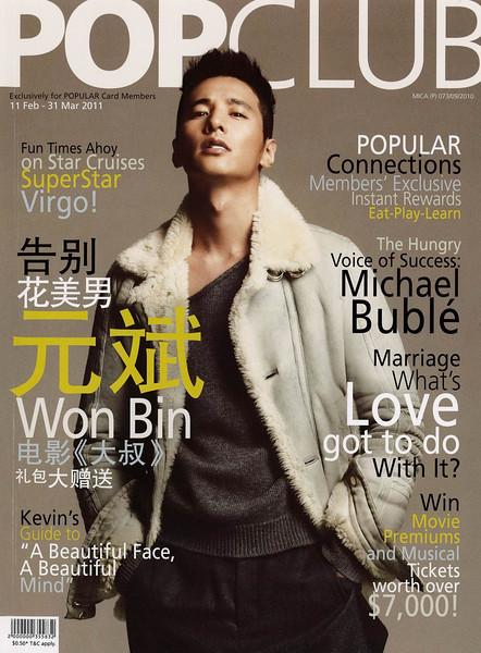 201103sg-popclub-1-cover