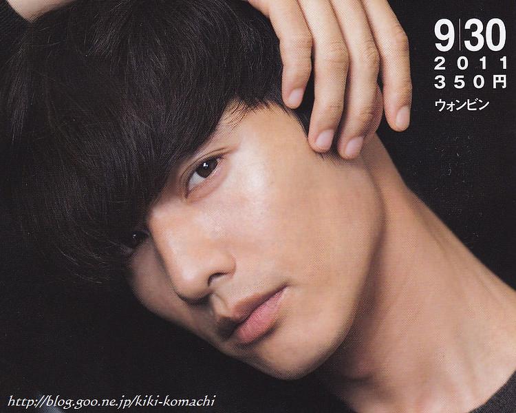 201109jp-asahiweekly-2