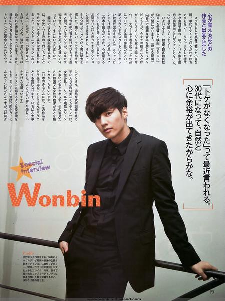201109jp-wonderfulwife-2