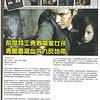 201105hk-gameweekly