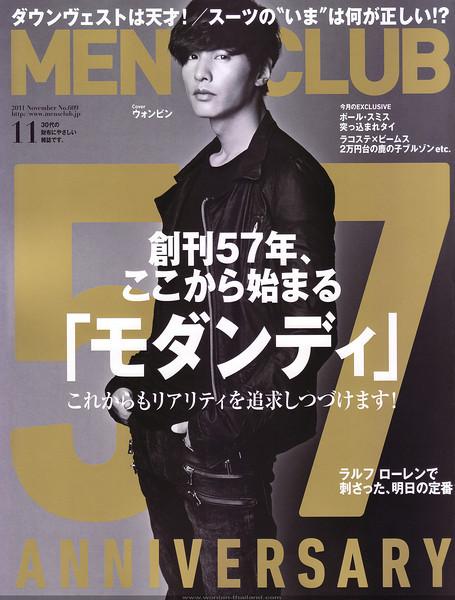 201111jp-mensclub-1-cover